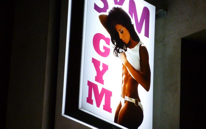 print-digital-caseta-plexi-sym-gym-3
