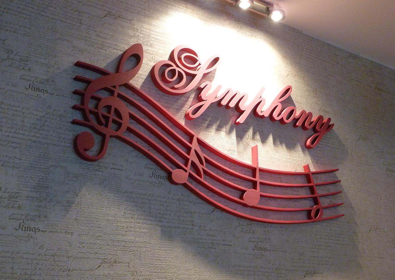 symphony logo polistiren