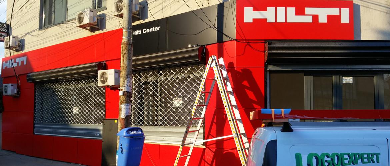 amenajare exterioara magazin Hilti