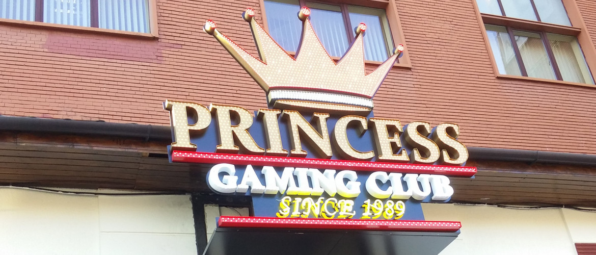 firma luminoasa LED princess casino