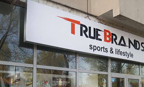 caseta luminoasa LED True Brands
