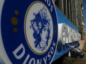 litere-3D-Gyros-Dionysos