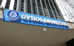 litere-LED-Gyros-Dionysos