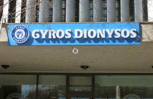 litere-volumetrice-Gyros-Dionysos