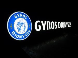 litere-volumetrice-luminoase-Gyros-Dionysos