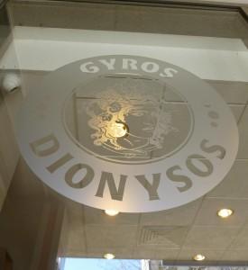 logo-folie-sablata-Gyros