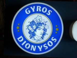 reclama-luminoasa-Gyros-Dionysos