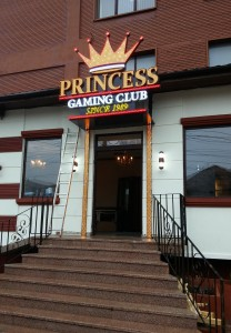 litere-aluminiu-LED-princess-casino