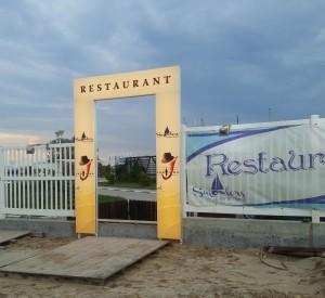 reclama-intrare-restaurant