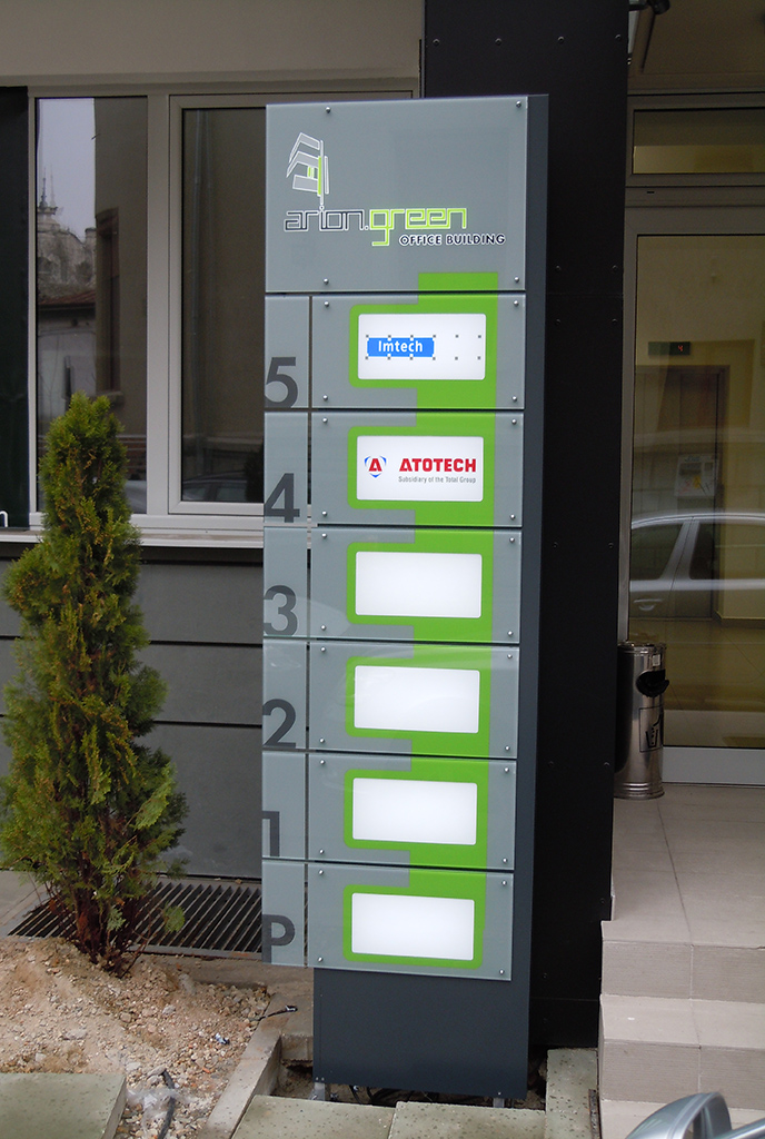 totem sticla arion green