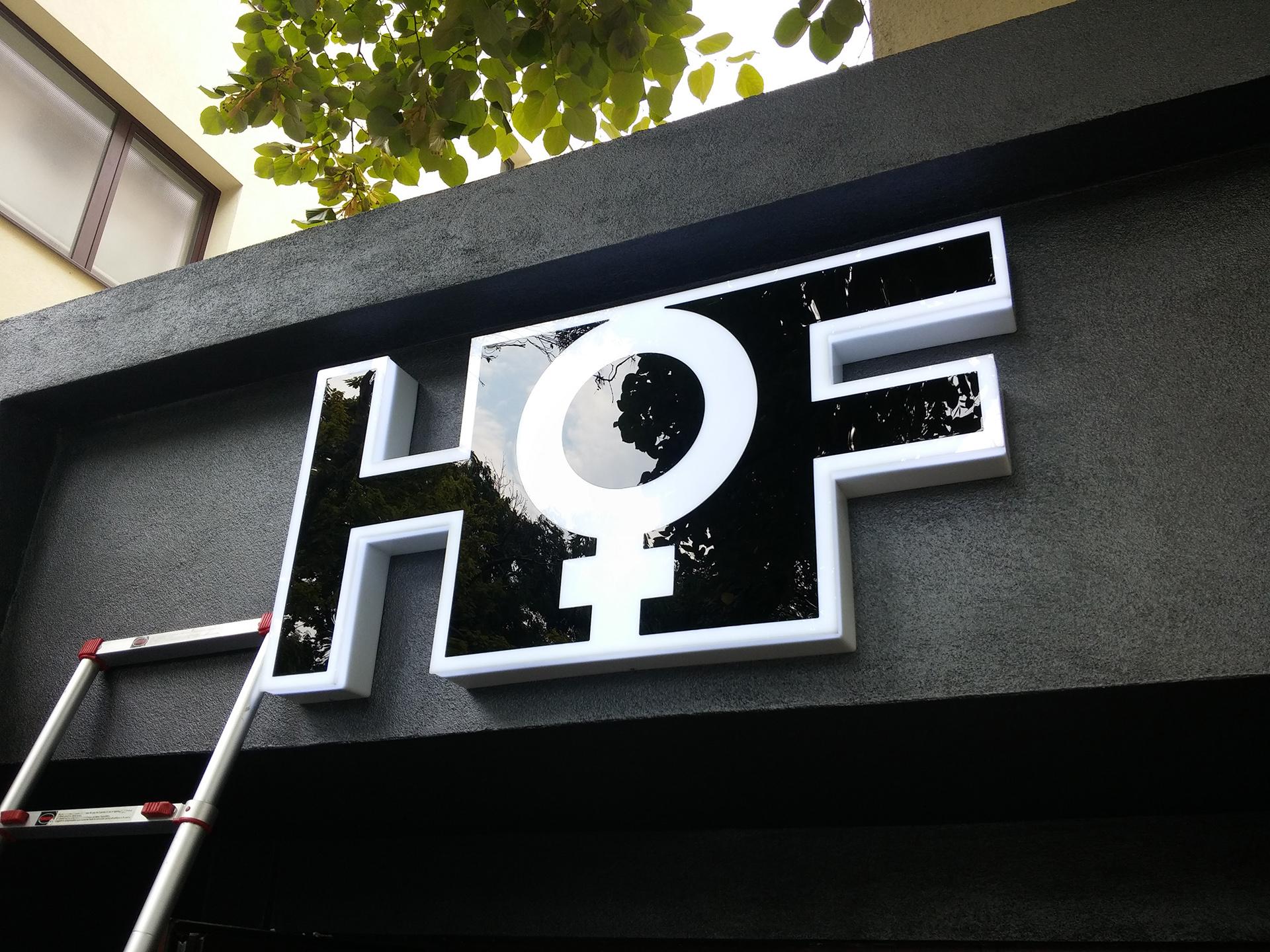 hardcore-fashion-logo-stiplex