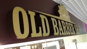 litere-auriu-barber-shop