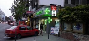 firma-led-farmacie-n-Balcescu