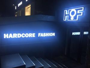 firma-luminoasa-Hardcore-Fashion