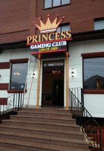 litere-aluminiu-LED-princess-casino